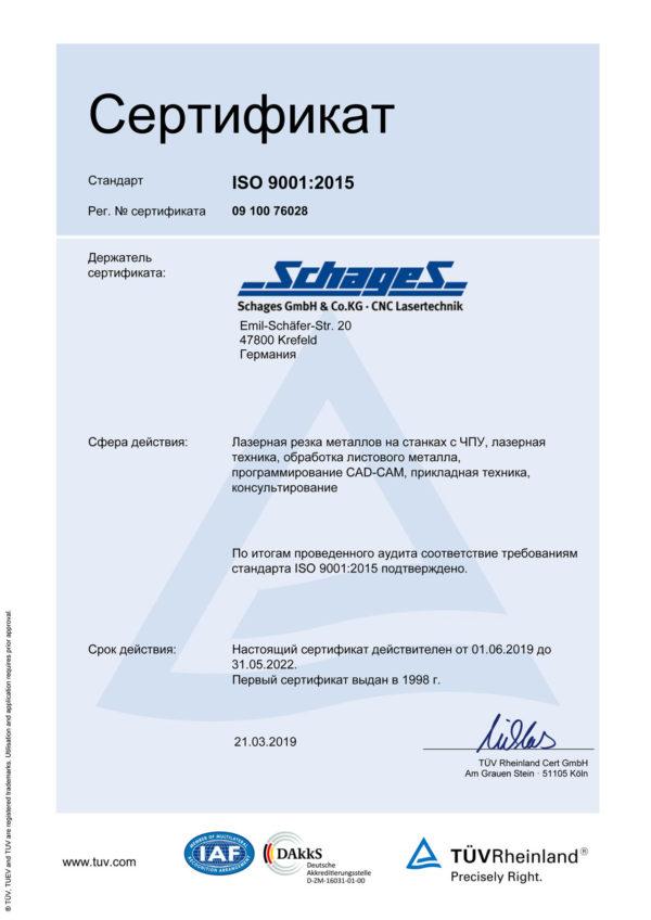 Zertifikat ISO 9001 (russisch)