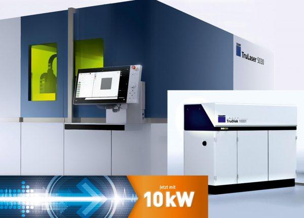 Mikrogratfreie Schnittkanten durch Laserschneiden mit 10kW-Leistung.